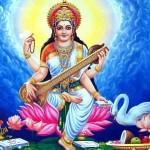 Saraswati-web
